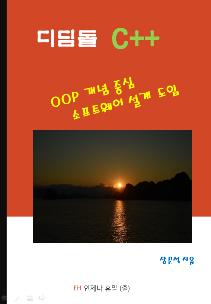 온라인 무료 공개