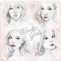 """"""" 그려줘 ..."""" - Wonder Girls (원더걸스)  자동재생/반복듣기/가사"""