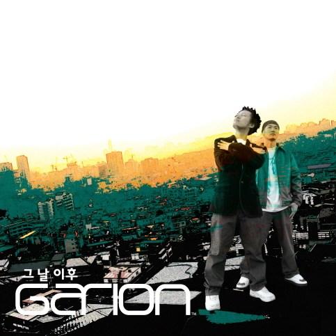 [2005-12-16] 그 날 이후 (Single)