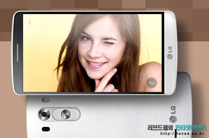 LG G3 A 셀피 카메라