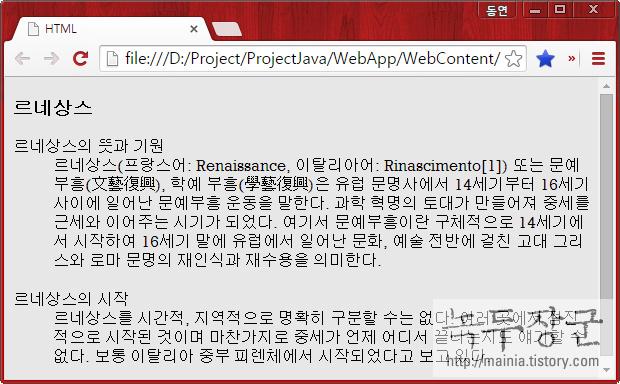HTML 용어 정의할 때 사용하는 dl, dt, dd 태그 사용법