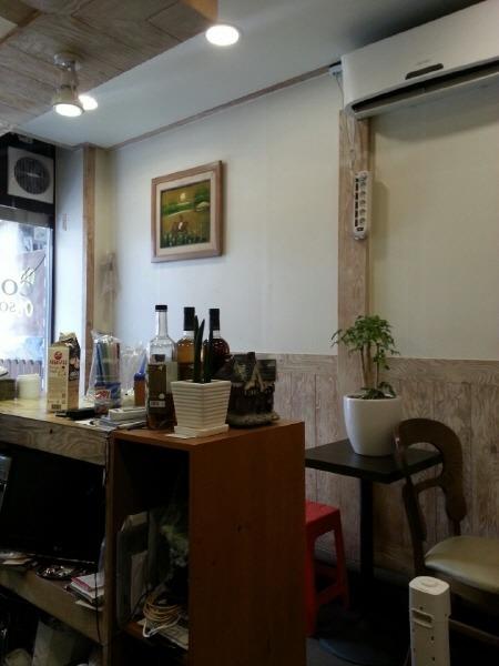 중림시장 커피 소나타
