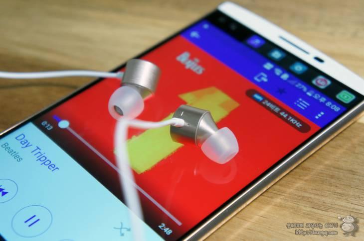 LG V10 사운드와 쿼드비트3 후기, 누구를 위한 32bit Hi-Fi?