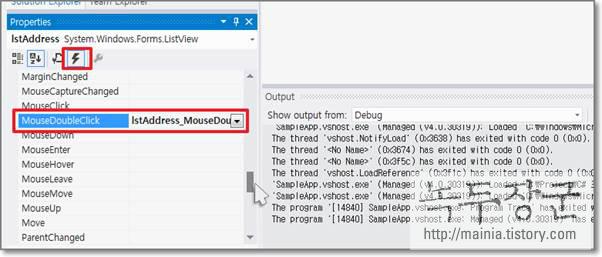 [C#] ListView 선택한 행 더블 클릭 이벤트를 통해 해당 값을 알아오는 방법