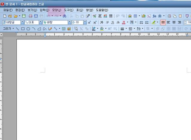 한글 2007  글자 세로로 쓰기 및 가로쓰기 방법