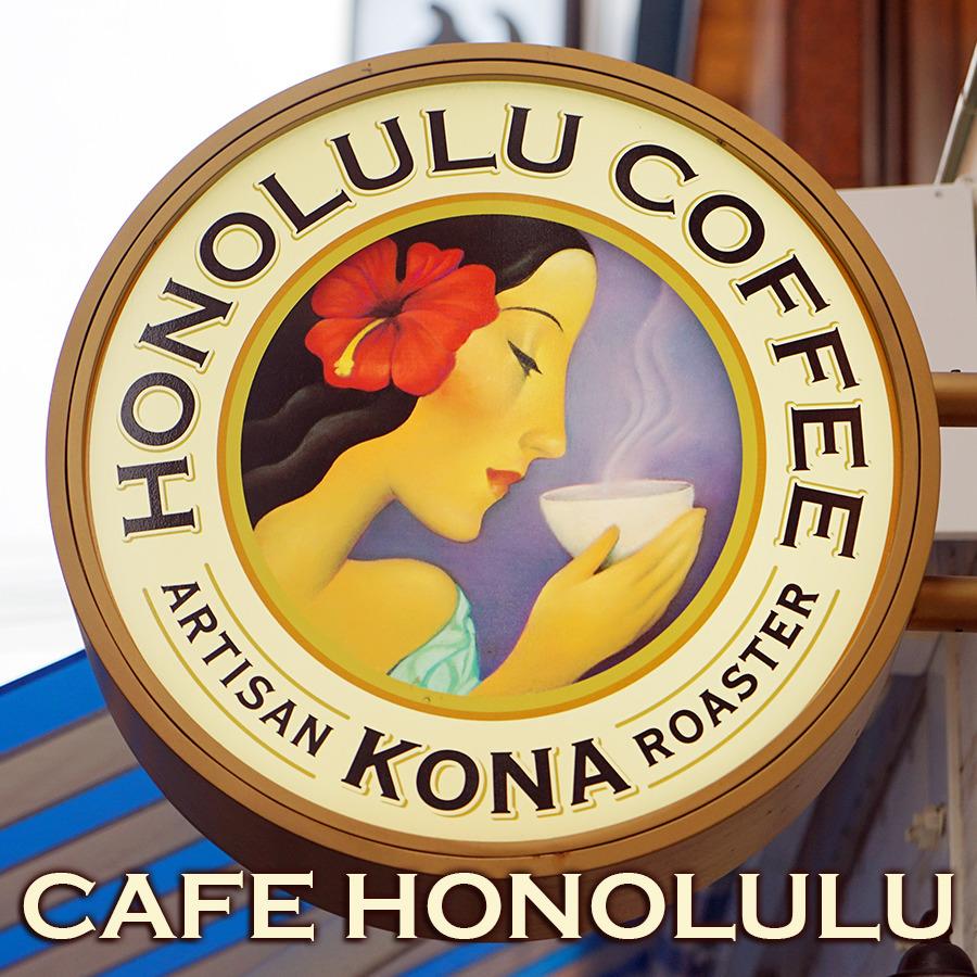 말라사다를 맛볼 수 있는 하와이풍 카페~ 호놀룰루커피 도톤보리점