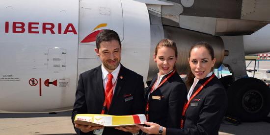 이베리아 항공 Iberia