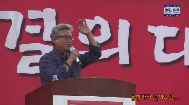 [영상] 사드 찬성파 이철우 의원, 욕설 봉변에 긴급 피신