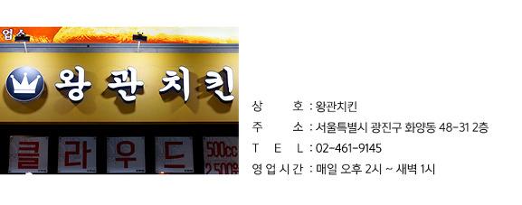 광진구 맛집
