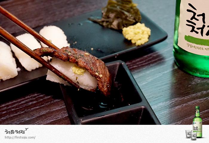소고기 불초밥