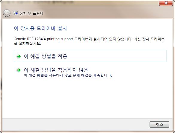 Драйвер Для Generic Ieee 1284 4 Printing Support Windows 7