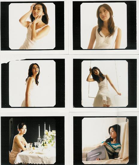 송윤아 - 2003년 여름