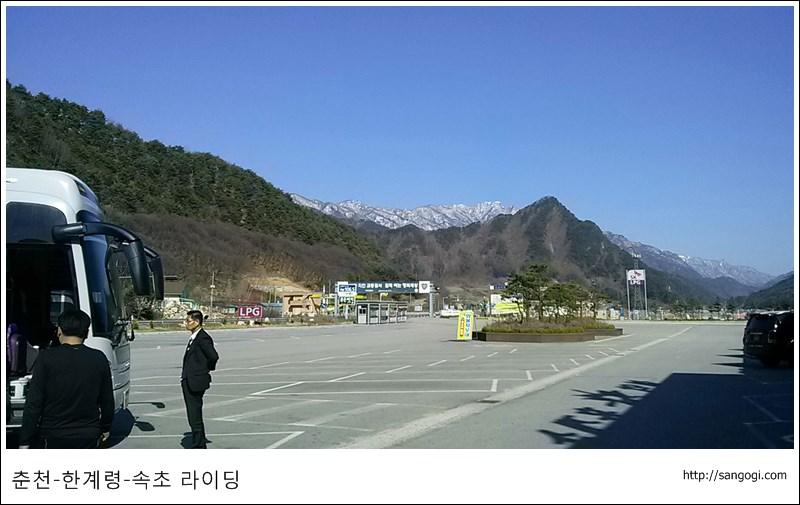 저 멀리 산 정상엔 눈이 보여요 ㄷㄷ
