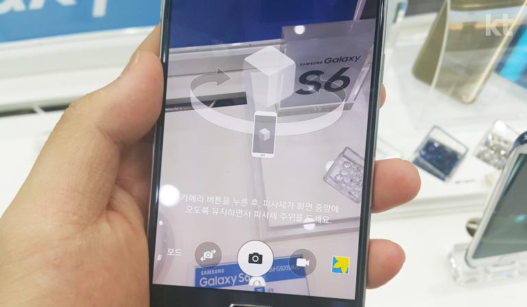 갤럭시 S6 멀티뷰샷 대기화면