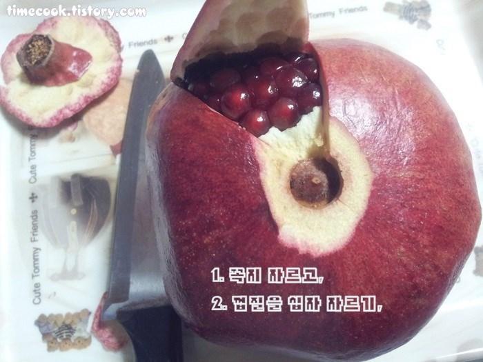 석류, 석류 까는법, 석류 먹는법, 석류 효능, 석류 까는방법, 석류 까먹는 법