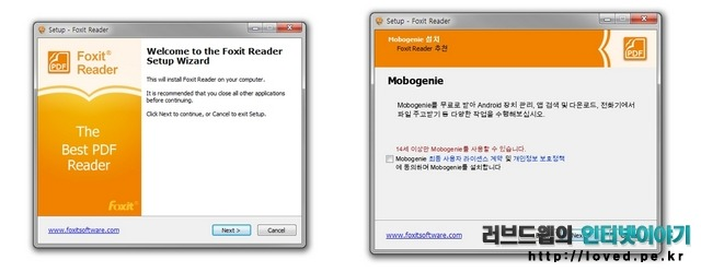 PDF 파일뷰어 팍스잇 리더 6.0 한글판 및 파이어폭스 부가기능 Foxit Reader add-on