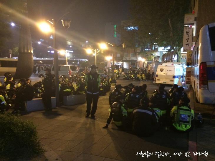 안국역 경찰