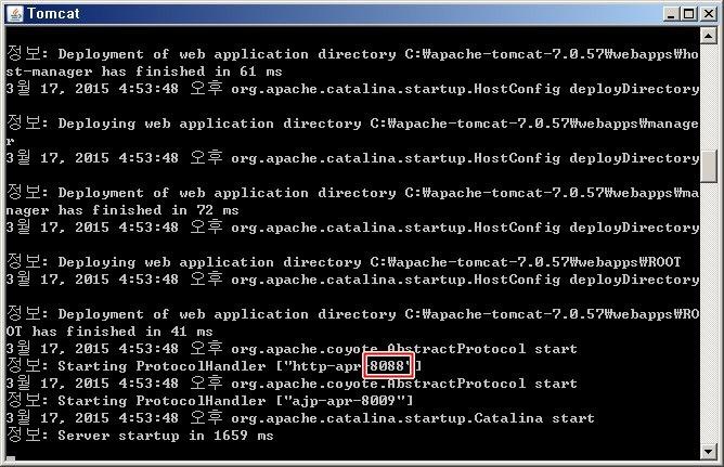 톰캣 웹서버 포트번호 변경, 아파치 톰캣서버, 톰캣 서버 포트, Apache Tomcat Server, 톰캣 포트번호 설정, 톰캣 포트번호 변경, 톰캣서버 포트 변경, 서버 포트번호 변경, 웹서버 포트 변경