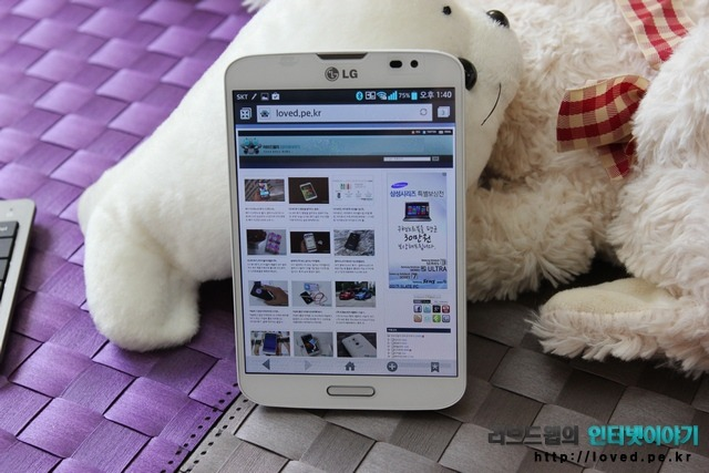 LG 뷰3 인터넷