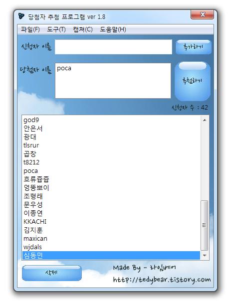 스팀 카운터 스트라이크 글로벌 오펜시브, 카스 글옵 이벤트