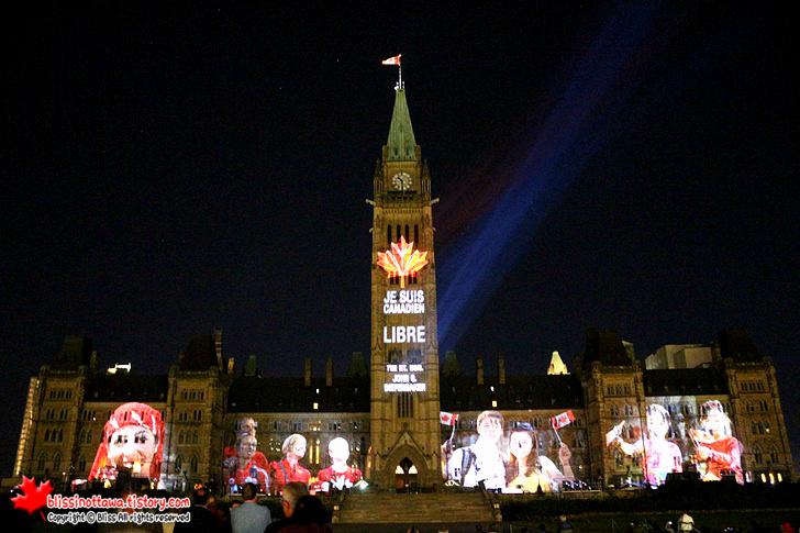 캐나다 국회의사당 조명쇼 Mosaika