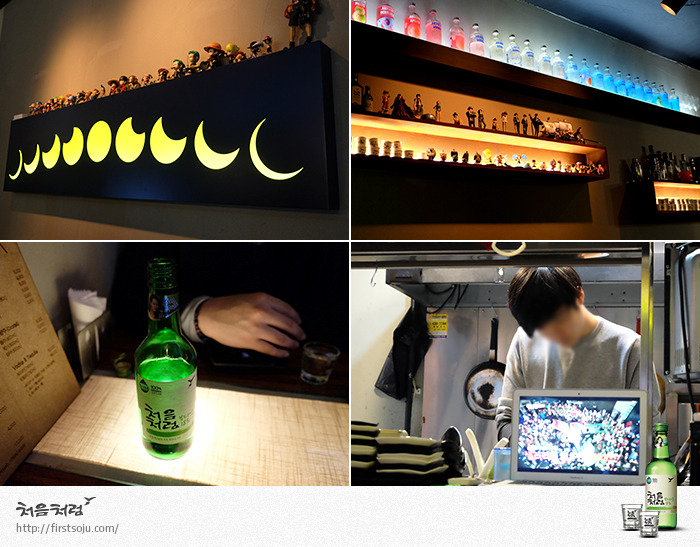 달 조명, 오픈 키친,커플 술집