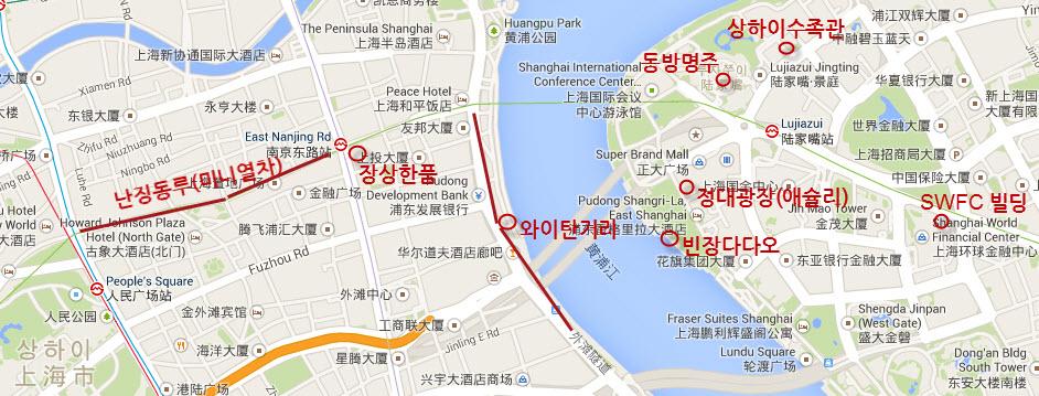 상하이 중심가 투어지도