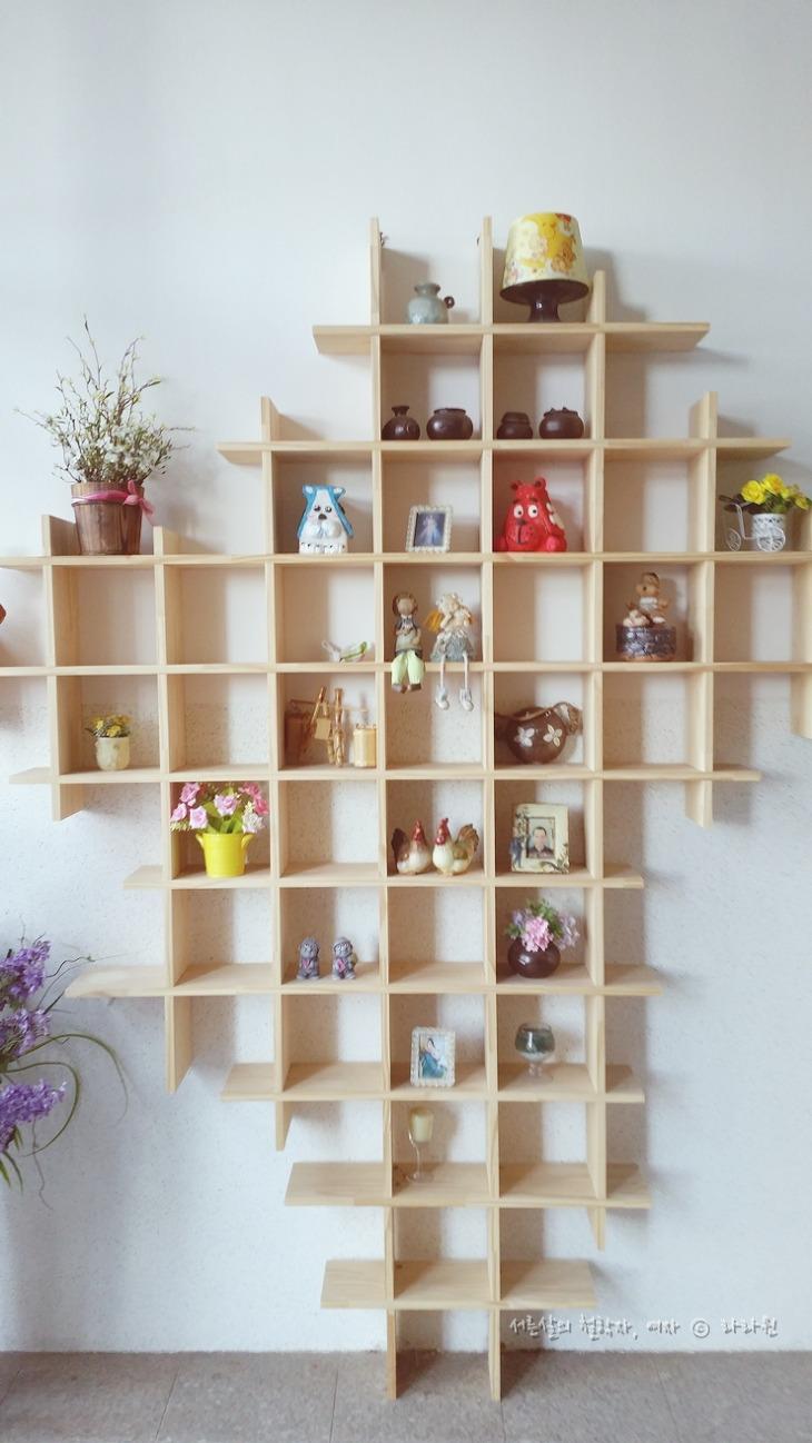 꿈나무마을, 소년의집, 마리아수녀회, 은평구꿈나무마을, 서울시 꿈나무 마을, 디딤 씨앗 통장, 후원, 나눔,