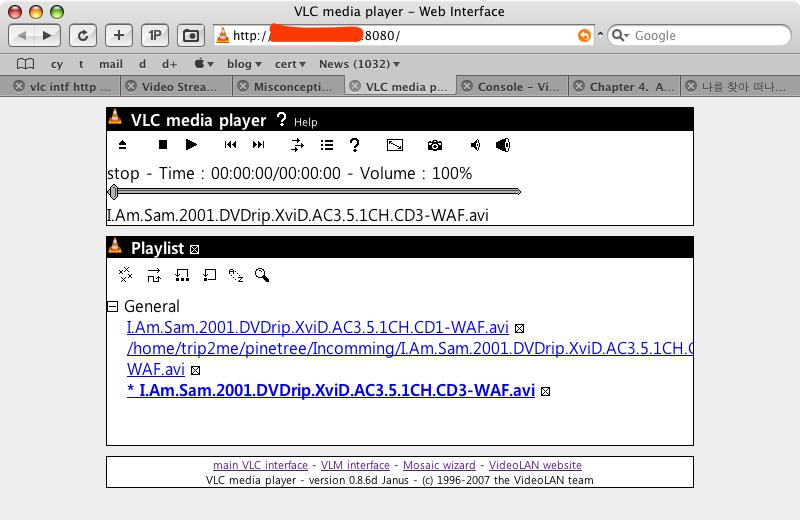 VLC 웹 인터페이스