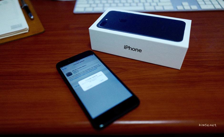 아이폰 7 (플러스) 리셋은 홈키+전원키로 되지 않는다.