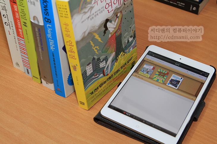 올레이북, 아이패드 미니, 전자책, IT, 올레, 올레 ebook, 책, 우라질 연애질, Windows 8 Using Bible, 큐레이션, 치과의 비밀, 에릭 슈미트 새로운 디지털 시대,올레이북을 아이패드 미니에서 활용해서 전자책으로 보는 방법을 소개해봅니다. 이미 전자책은 많이 써보셨을텐데요. 저도 책을 많이 봐야하는데 시간이 많이 부족해서 많이 못봤네요. 그런데 올레이북은 TTS 기능이 됩니다. 즉 책을 읽어주는 기능도 포함 되어 있는데요. 눈이 너무 피곤하거나 누워있으면서 책을 듣고 싶을 때 또는 지하철 등에서 아이패드 미니 등을 꺼내서 볼 수 없는상황에서 써볼만한 기능입니다. 읽어주는 내용대로 듣고만 있어도 어쨋든 책은 보게 되니까요. 이 이에도 올레이북을 써보니 책의 일부분 내용을 검색은 물론 그 단어를 사전과 연결해서 사전, 백과사전 내용을 한번에 보여주는 기능도 있었습니다. 이 외에 책의 글꼴 과 크기 배경색도 조정이 가능해서 책을 보는데는 큰 불편함은 없었습니다.  다소 아쉬운점은 아이패드 미니에서 올레이북을 쓸 때는 올리이북 어플 자체에서 스토어는 없었고 웹페이지에서 올레이북 사이트로 가서 책을 구매해야하더군요. 참고로 안드로이드 태블릿이나 스마트폰에서는 스토어가 어플 내에 있어서 바로 검색하고 구매 가능합니다. 물론 올레이북 사이트에 캐시는 미리 충전 시켜놓으셔야 편합니다.