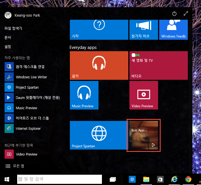 music_preview_win10_19