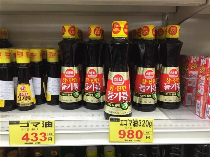 일본의 들기름 매진 사태에 한국의 해표 들기름 대인기