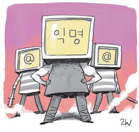 인터넷 실명확인제 폐지 法의결