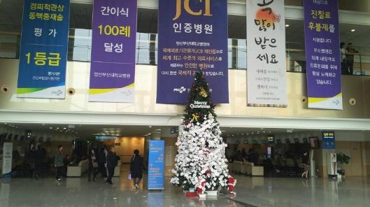 부산대학병원