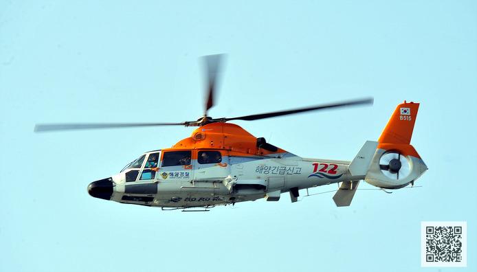 해양경찰 다목적 구조헬기 ⓒMediaPaPaer.KR 오세진 사진기자