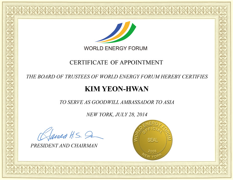 certificate appointment energy international tistory