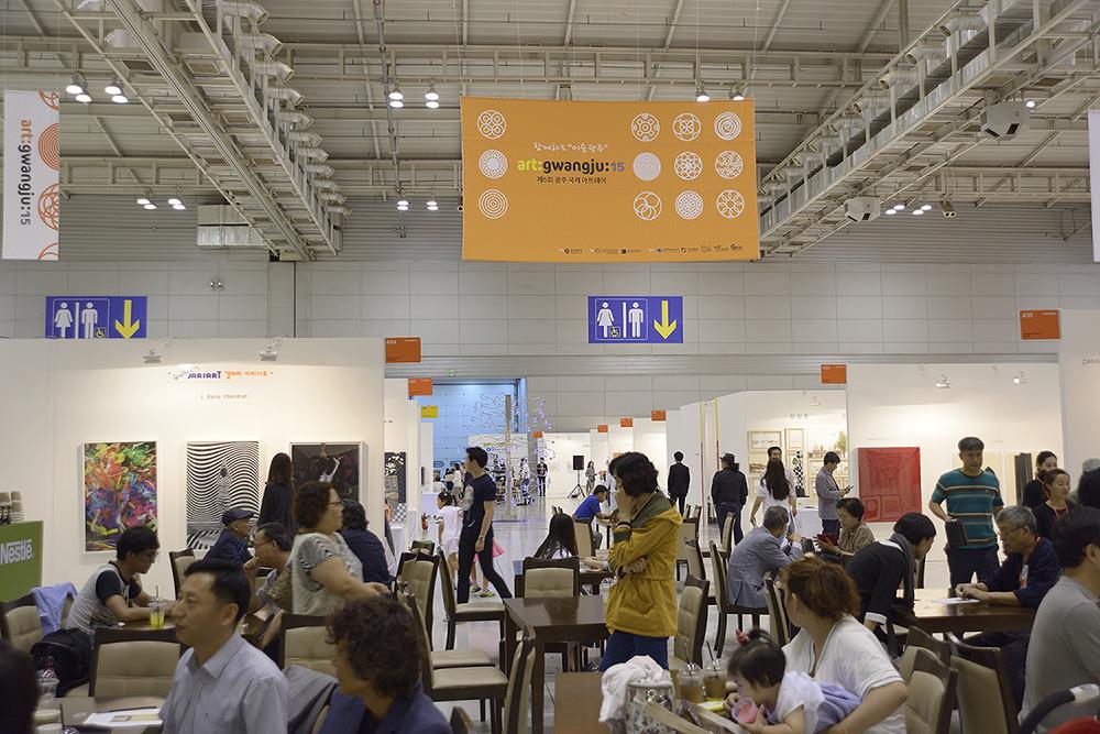 제6회 광주 국제 아트페어