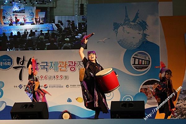 오키나와 전통춤, 부산국제관광전