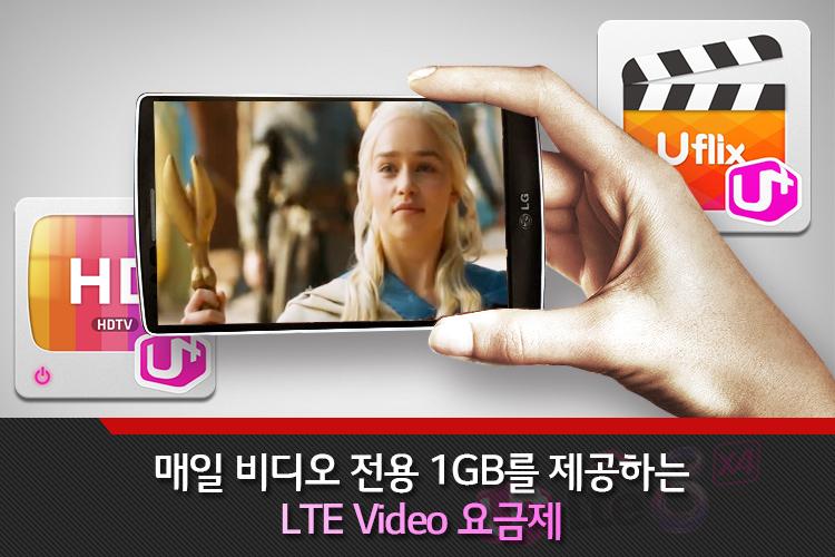 비디오 전용 데이터 유튜브