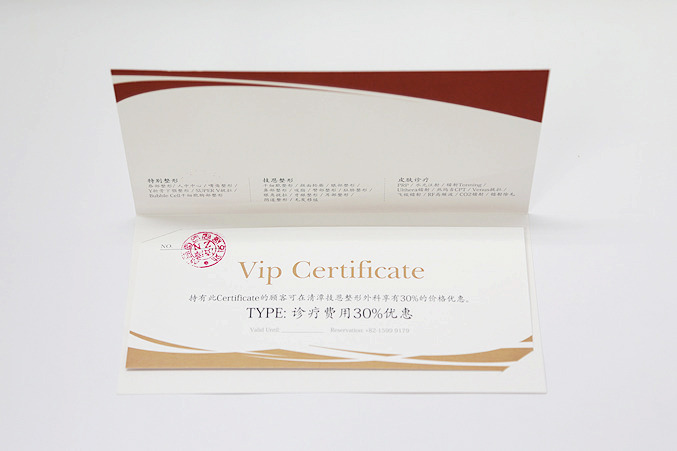 36 vip for America s best contacts coupons