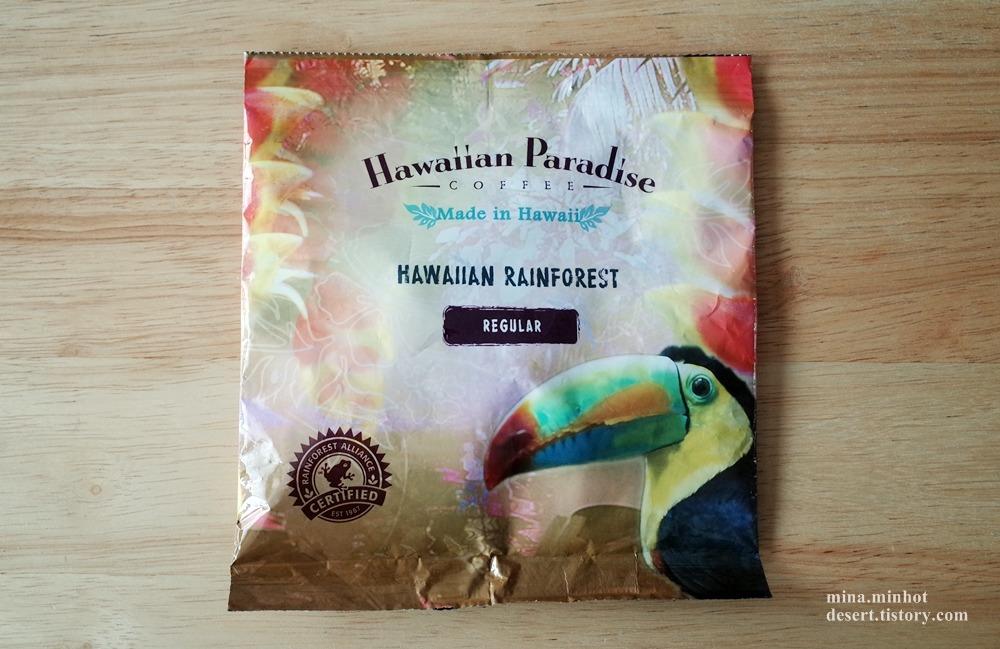 하와이안 파라다이스 커피 (Hawaiian Paradise COFFEE)