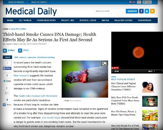 간접흡연-금연구역-흡연구역-DNA-폐암-폐-흡연정책-금연정책-궐련-담뱃값-담배-금연정책-담뱃세-담배-금연-흡연-간접흡연-2차흡연-3차흡연-DNA-금연구역
