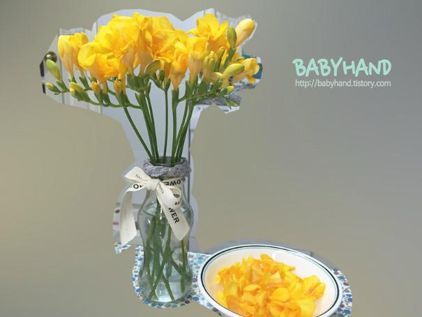 정리된 프레지아 꽃다발