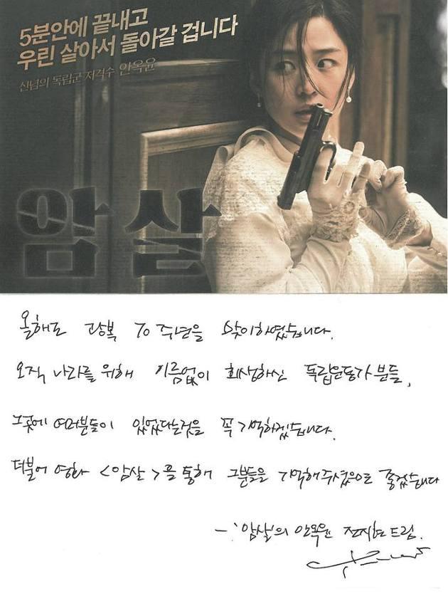 전지현 손글씨