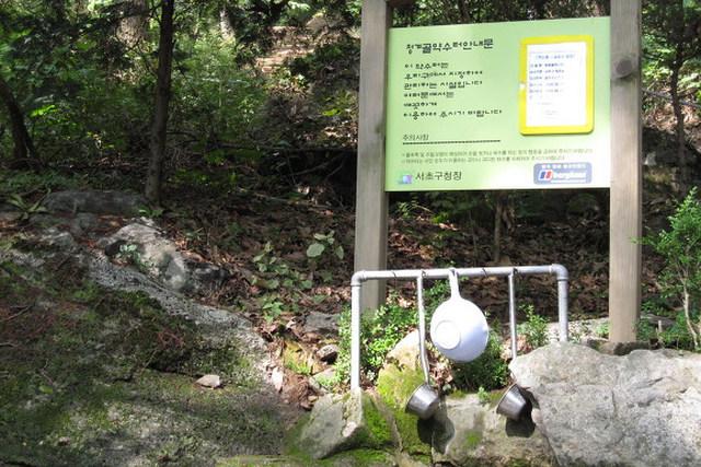 봄등산복코디 등산자켓추천