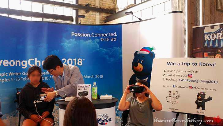 VR 영상 체험입니다