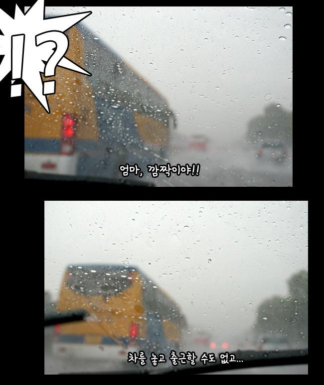 빗길운전, 발수코팅이 필요한 순간은? - 지금 이 순간