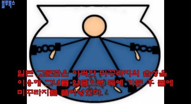 2425583654F1EF7409F4FA