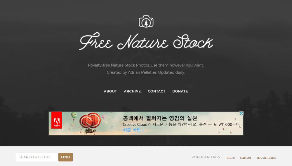 저작권 걱정없는 무료이미지_무료이미지사이트_free high resolution stock images_cc0_free nature stock
